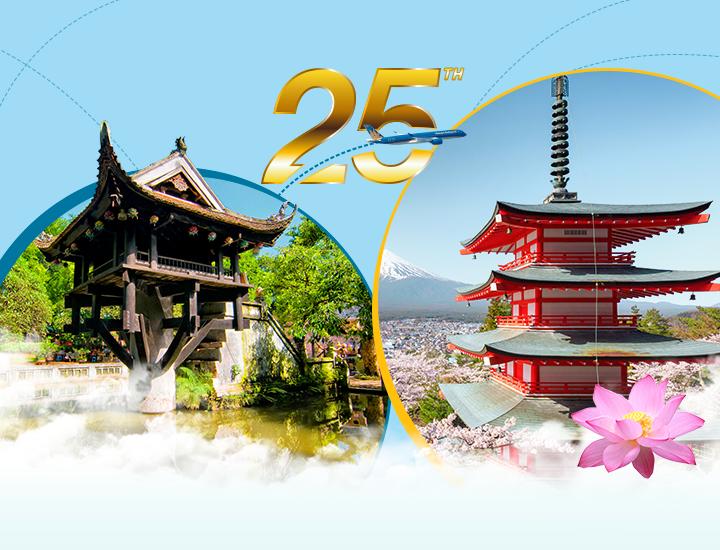 「日本就航25周年記念 特別料金」